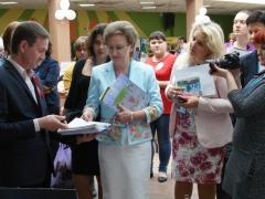 dolgo-2016-pavlovsk-3