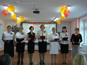 """""""Мы помним! Мы гордимся!: к 70-летию Победы!"""""""
