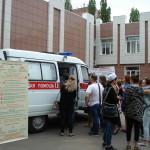 Акция в Воронежской институте искусств