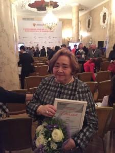 Получение Грамоты на Всероссийском конкурсе профессионального мастерства среди центров СПИД