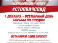 obyavlenie-1-dekabrya-2017-testirovanie