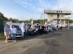 г. Борисоглебск, старт автопробега