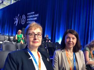 na-plenarnom-zasedanii