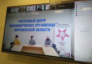 foto-5-kruglyj-stol-resursnyj-centr-nko